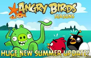 Злые птички: Свинлантида на android
