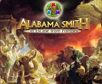 Алабама Смит и последний день Помпеи
