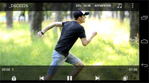 MX видеоплеер для андроид