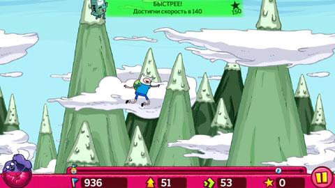 Супер-прыгун Финн