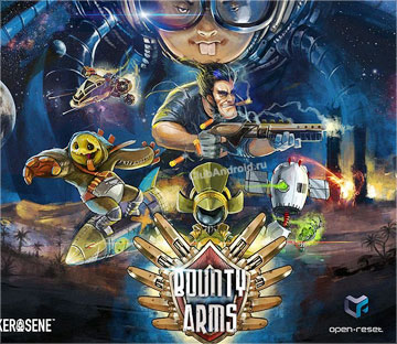 Bounty Arms на android