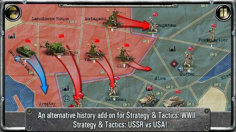 СССР против США