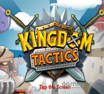 Kingdom Tactics на android