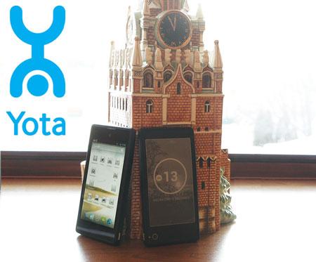 скачать Успейте купить YotaPhone в декабре на android