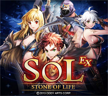 S.O.L : Stone of Life EX на android