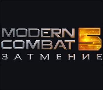 скачать Modern Combat 5 на android
