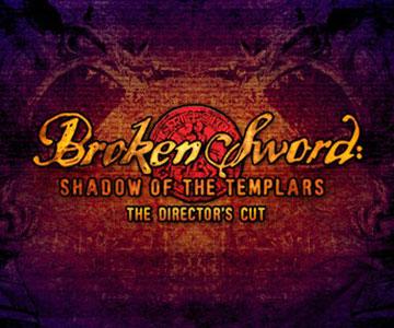 Broken Sword: Тень тамплиеров