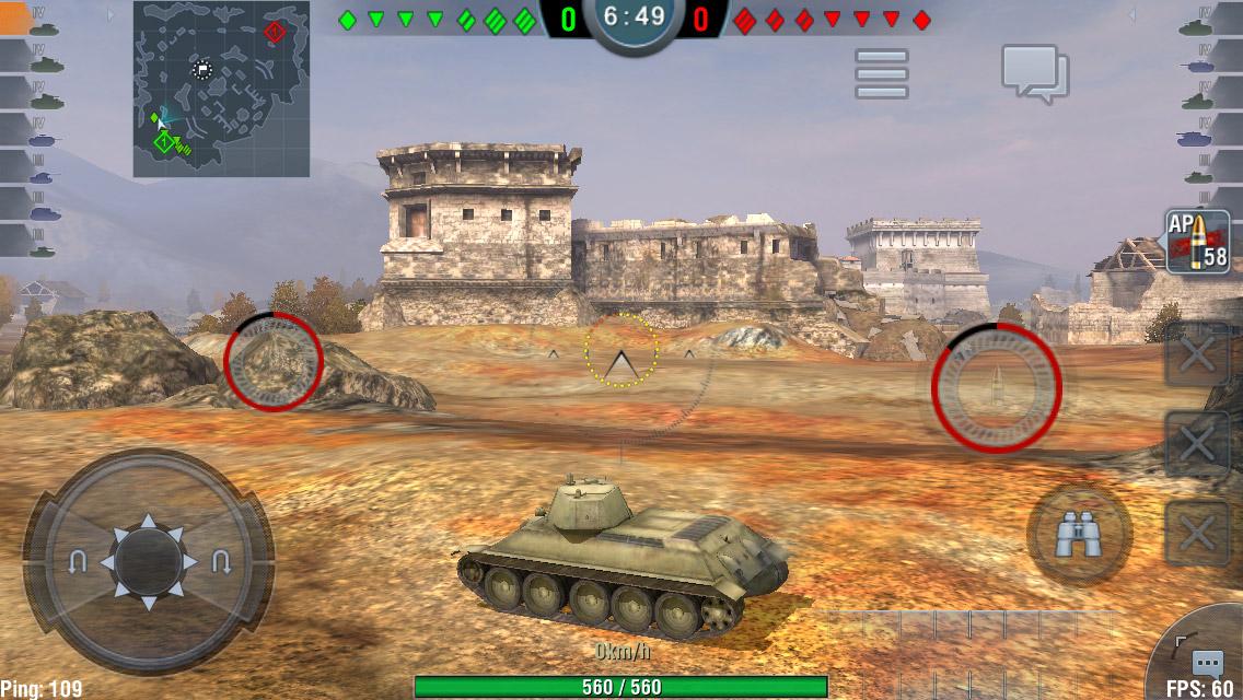 скачать ускоритель игры world of tanks для андроид 4.2.2