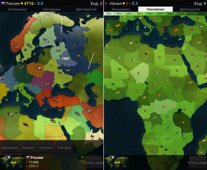 Стратегии на андроид | Скачать лучшие игры стратегии для android