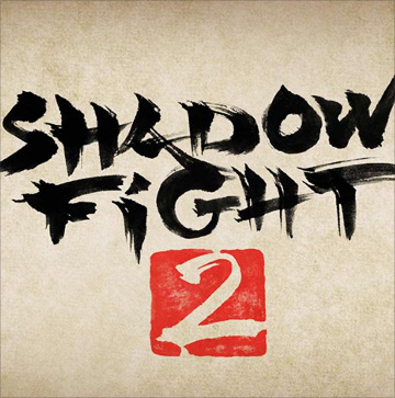 Shadow Fight 2 на android