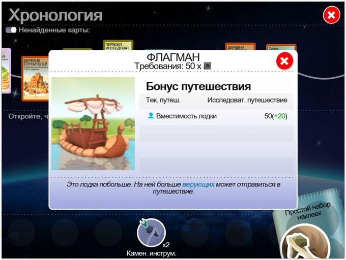 Скачать Игры Про Симулятор Бога На Андроид - …