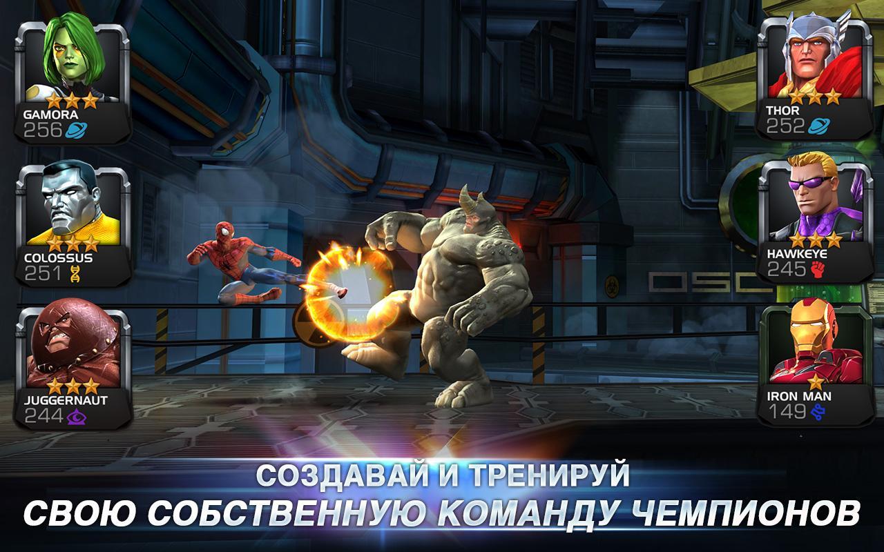 игры битва смайликов: