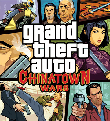 GTA: Chinatown Wars на android