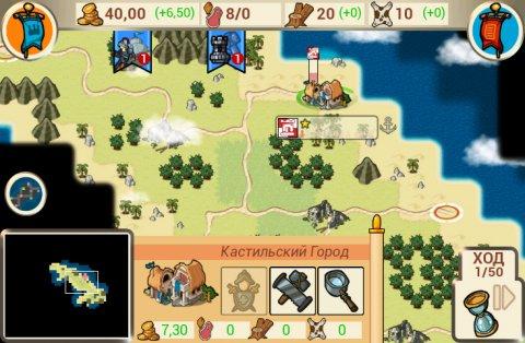 The Conquest: Colonization