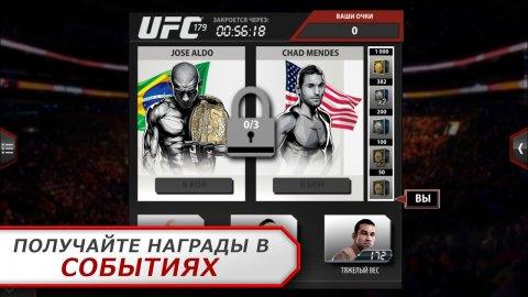 EA SPORT UFC