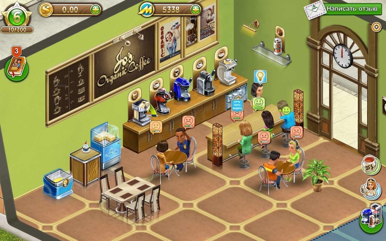 Игры на андроид скачать бесплатно симуляторы бизнес