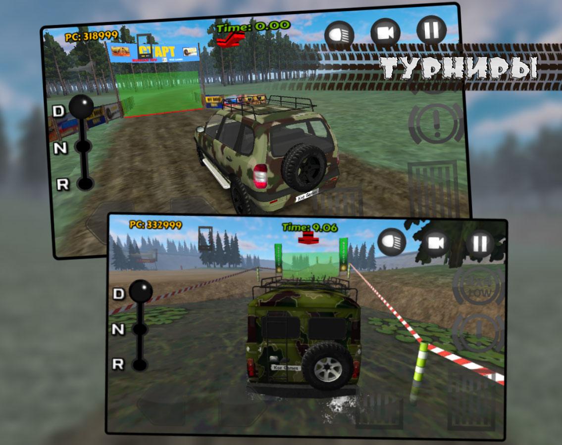 Russian SUV - mobplayer.net