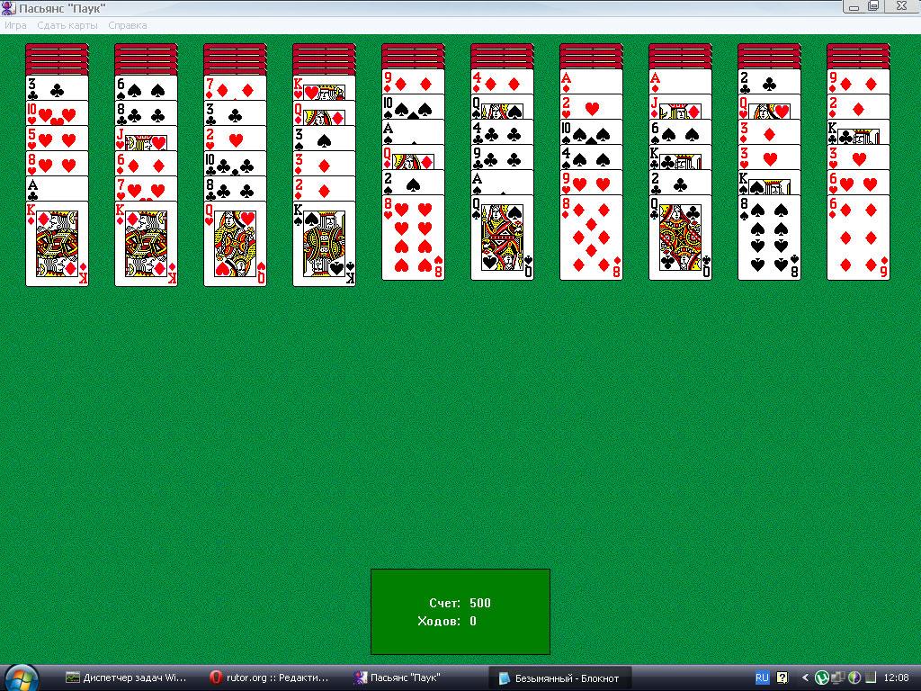в 1 карта играть карты косынка
