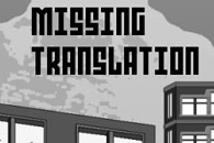 Missing Translation на android