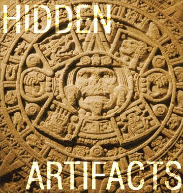 Скрытые Артефакты