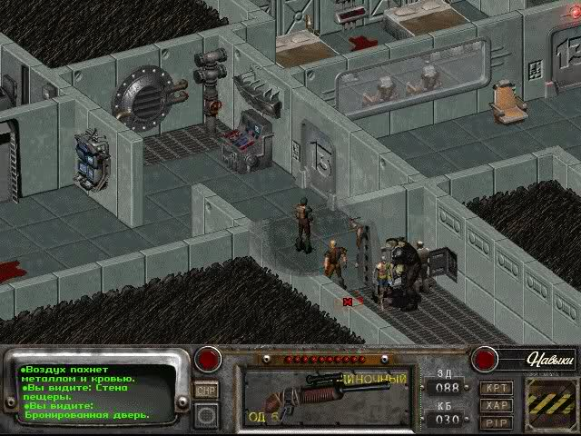 Fallout 2 1c русификатор