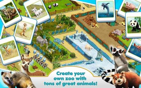 Мой зоопарк