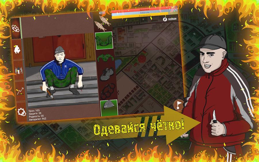 Скачать бесплатно игры на андроид симуляторы волков