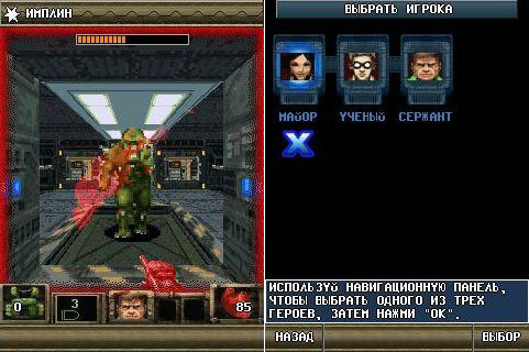 Doom Rpg Android Download