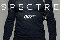 скачать 007: СПЕКТР на android
