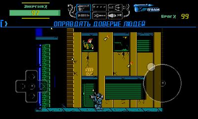 Robocop 3N
