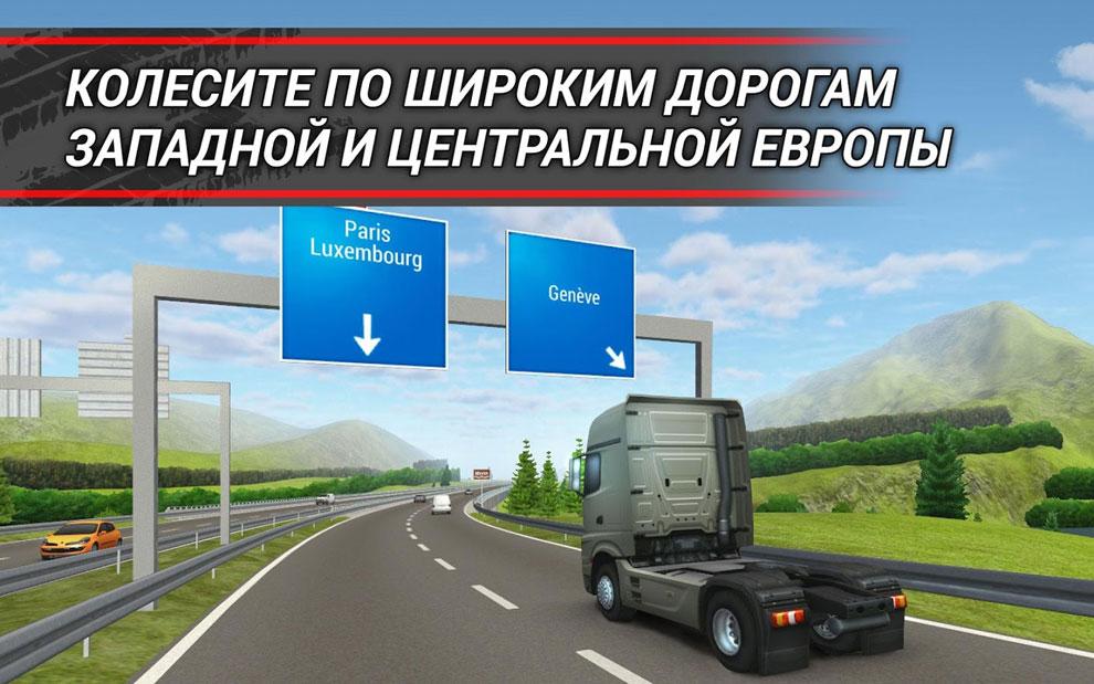 Игра russian suv на андроид скачать симулятор езды по бездорожью.