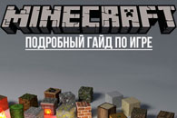 Minecraft Craft Guide на android