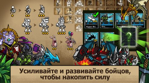 Cartoon Wars 3