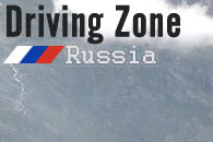скачать Driving Zone: Russia на android