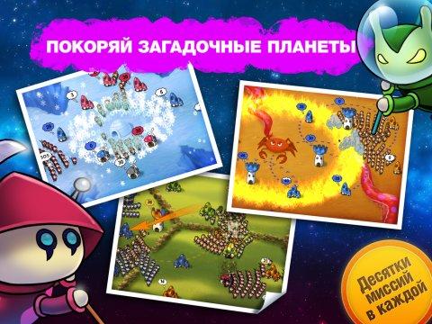 Война Грибов: В Космос!