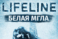 Lifeline. ����� ���� �� android