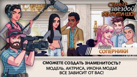 Ким Кардашьян: Голливуд