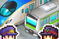 скачать Station Manager на android