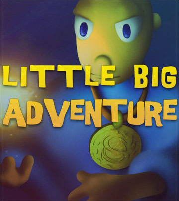 Маленькое большое приключение