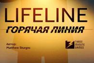 Lifeline. Горячая линия на android