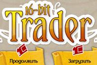 скачать 16bit Trader на android