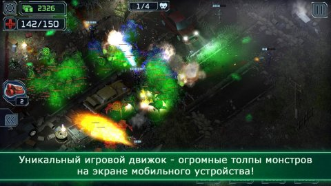 Alien Shooter Tower Defence