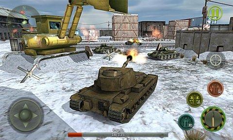 Танковый удар
