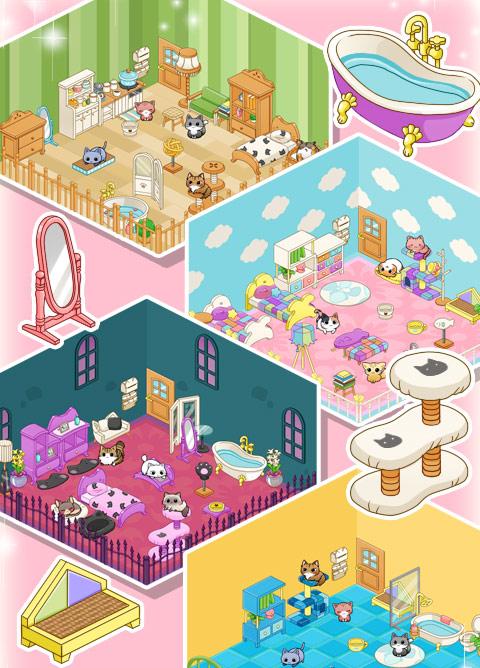 Кошачья комната