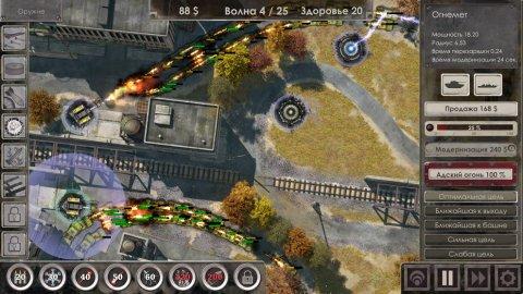 Defense Zone 3