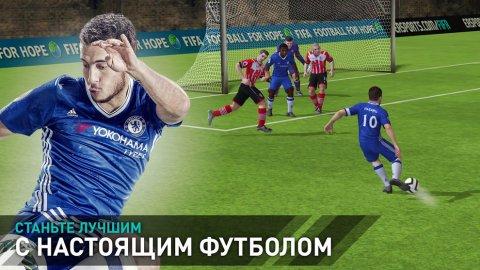 FIFA Mobile Football