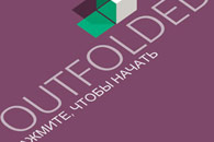 Outfolded на android