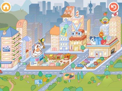Toca Life: City