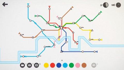 Мини метро