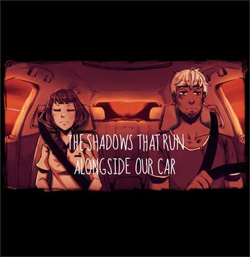 Тени, что бегут за нашей машиной
